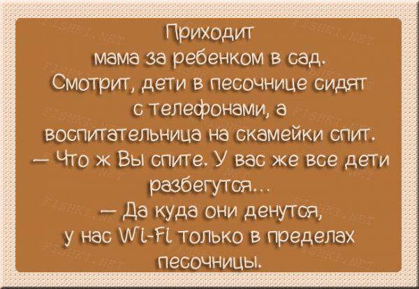 Правдивые открытки о радостях семейной жизни.
