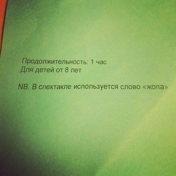 17 «сногсшибательных» надписей и объявлений