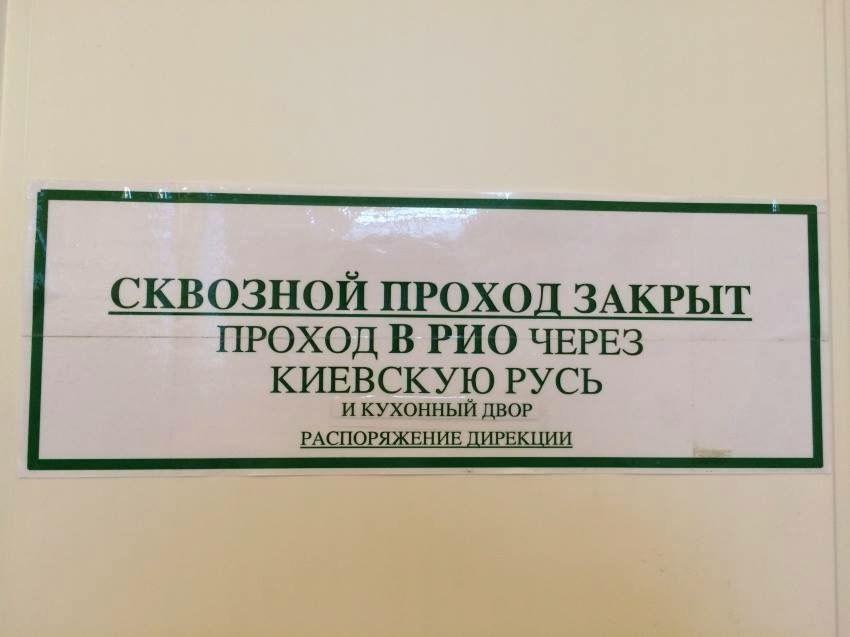 Смешная подборка надписей, объявлений и рекламы (20 Фото)